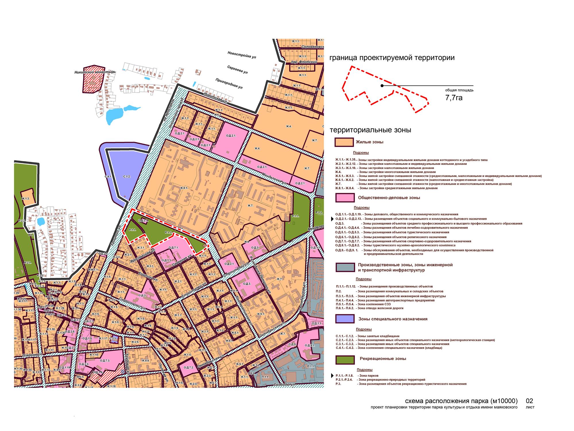 Границы зоны схема расположения фото 363