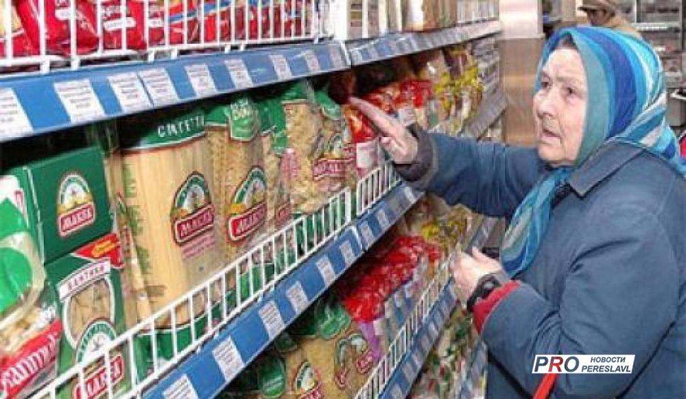 ВУкраинском государстве подорожали основные продукты питания