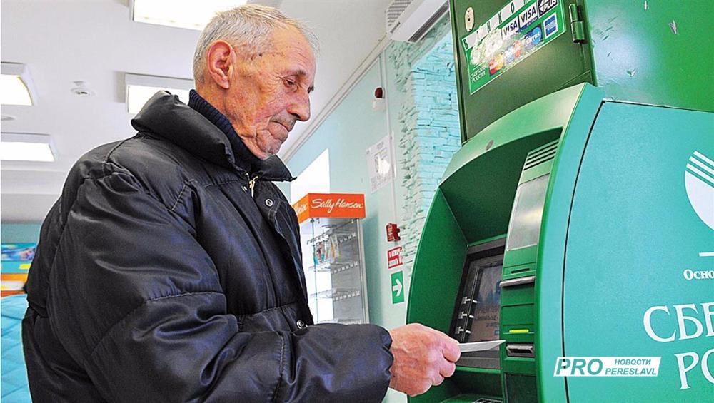 Астраханским бюджетникам могут перестать переводить деньги накарты Visa иMasterCard
