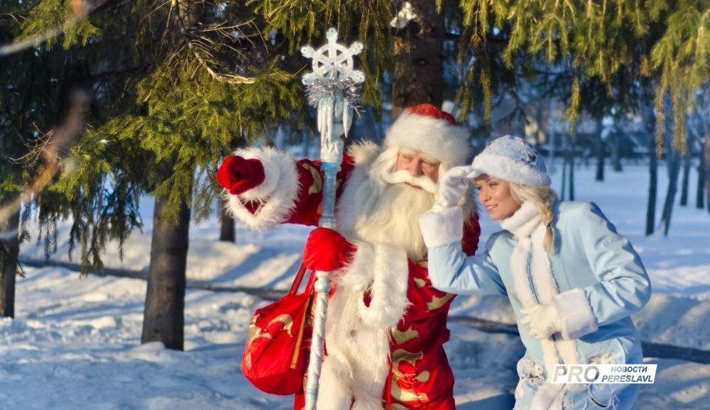 Переславль залесский на новый год 2017