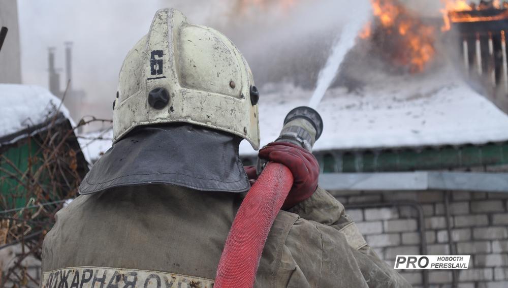 ВПереславском районе впламени умер 61-летний мужчина