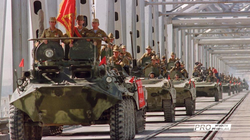 Уфа готовится обозначить 28-ю годовщину вывода войск изАфганистана